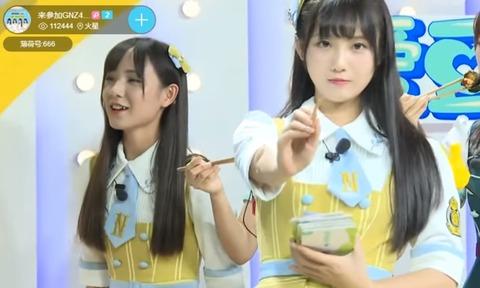 GNZ48 idolOKh