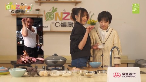 GNZero 〇蛋厨房2季171221h