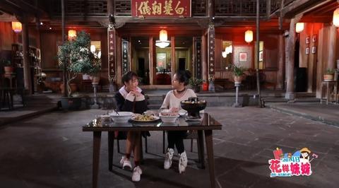 花樣妹妹SNH48雲南省熱海温泉y