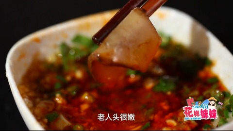 SNH48花樣妹妹ep5p老人头菌