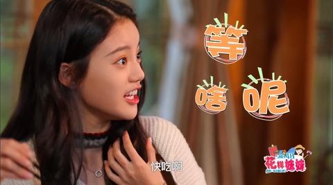 花樣妹妹SNH48雲南省熱海温泉s