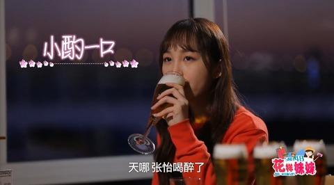 SNH48花樣妹妹ep10大連bbb
