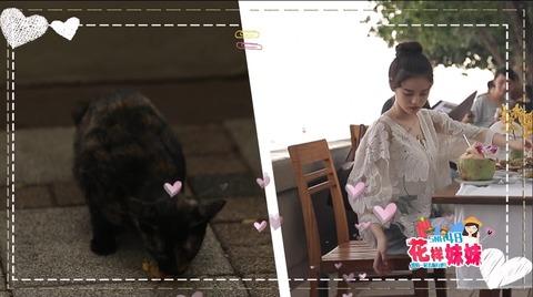 SNH48花樣妹妹ep7普吉島x