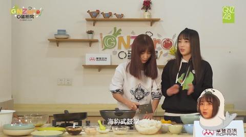 GNZero 〇蛋厨房2季ep9q