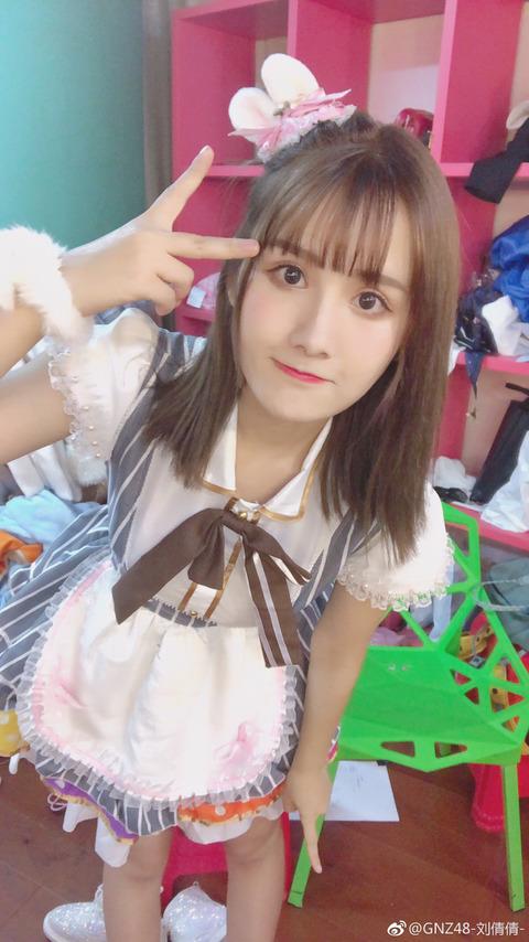 GNZ48劉倩倩weibo171217