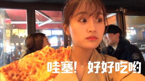 SNH48張昕vlog韓國f