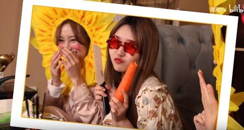 SNH48踹踹TV08f
