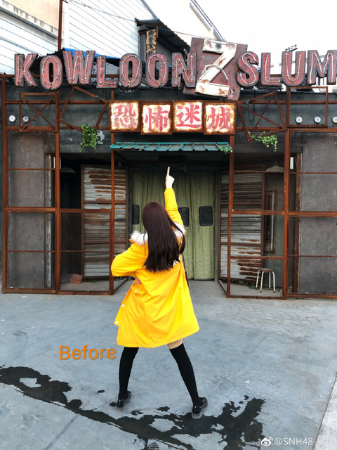 SNH48林楠weibo171226