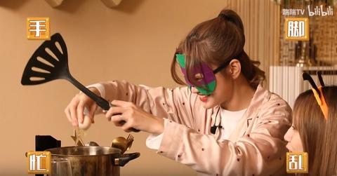 SNH48踹踹TV08j