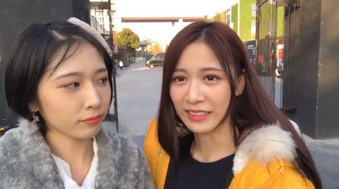 SNH48林楠お化け屋敷