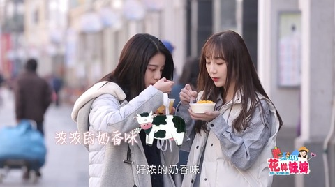 SNH48花樣妹妹ep9広州t
