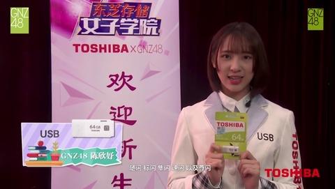 TOSHIBA GNZ48東芝存儲女子学院27