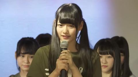 イコラブ公開オーディション ヴァイタルギア 斉藤なぎさ2