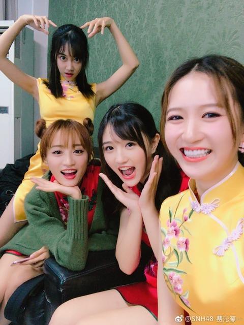 SNH48費沁源weibo171116b