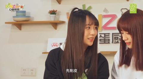 GNZero 〇蛋厨房2季ep9g