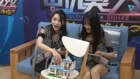 SNH48電玩美少女萌神降臨ep6d