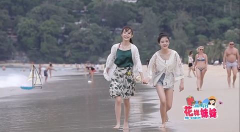 SNH48花樣妹妹ep7普吉島t