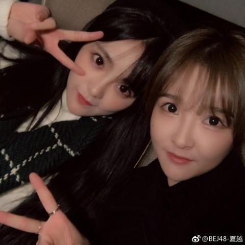 BEJ48夏越weibo171112c