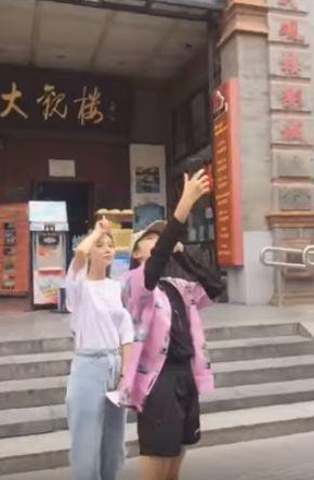 BEJ48美少女大作戦老街探秘 LIVE直播170921大観楼影城