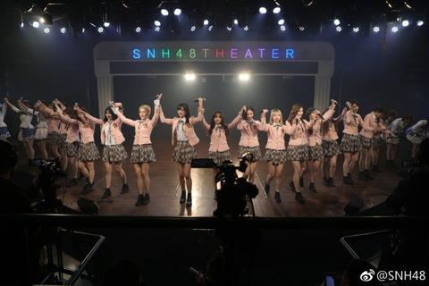 SNH48weibo171111d