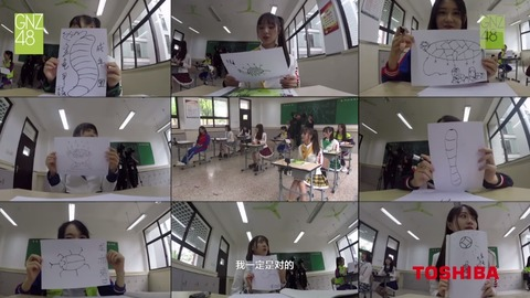 TOSHIBA GNZ48東芝存儲女子学院24