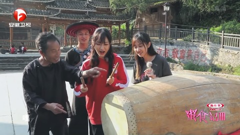 SNH48蜜食記3ep4bb