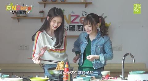 GNZero 〇蛋厨房2季180112l