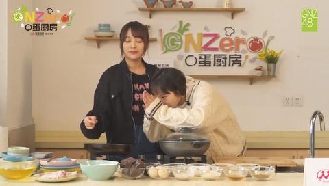 GNZero 〇蛋厨房2季171221d