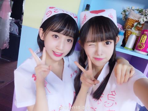 SHY48李慧weibo171116