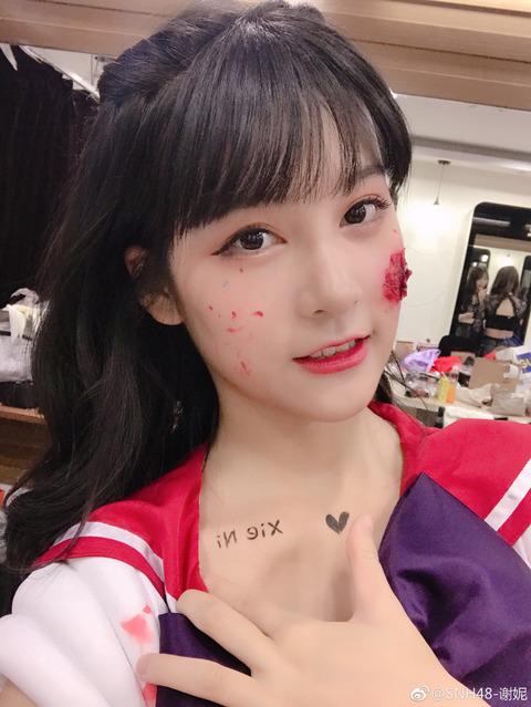 SNH48謝妮weibo171031