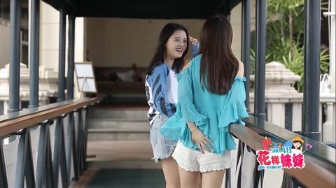 SNH48花樣妹妹ep11曼谷