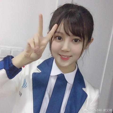 谢艾琳weibo171104TOSHIBA