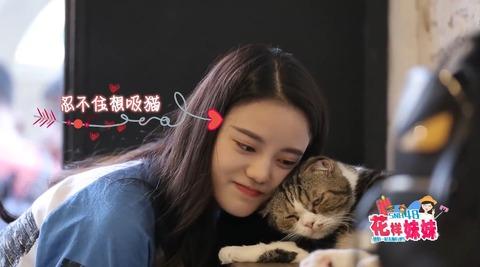SNH48花樣妹妹ep11曼谷d