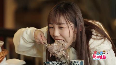 SNH48花樣妹妹ep8南京x