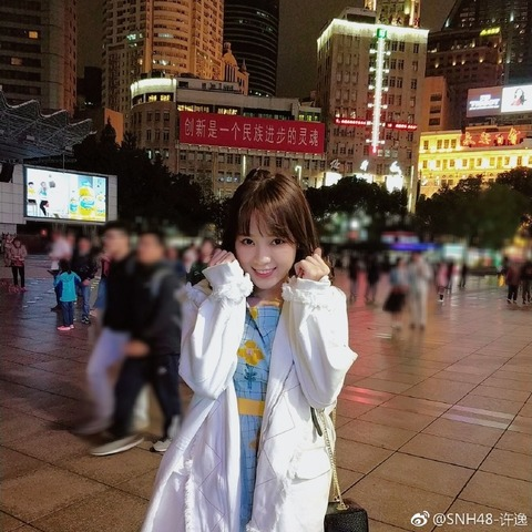 SNH48许逸weibo171015b