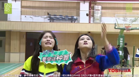 TOSHIBA GNZ48東芝存儲女子学院32