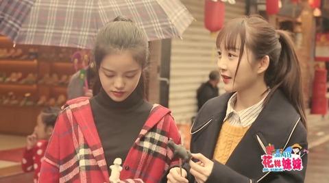 SNH48花樣妹妹ep6b