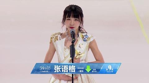 snh48sousen2017top9