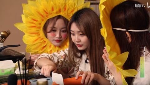 SNH48踹踹TV08e