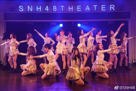SNH48weibo171111c