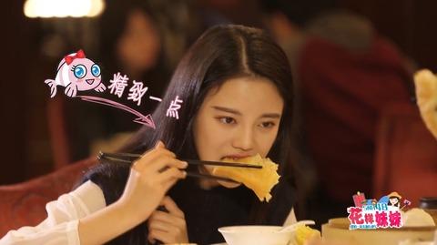 SNH48花樣妹妹ep9広州n