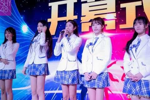 SHY48171027weibo瀋陽国際モーターショーb