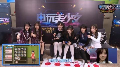 snh48電玩美少女180223c