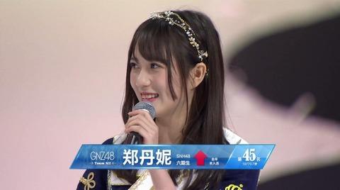 snh48sousen2017e