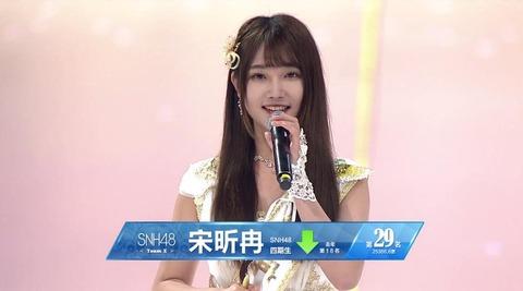 snh48sousen2017p