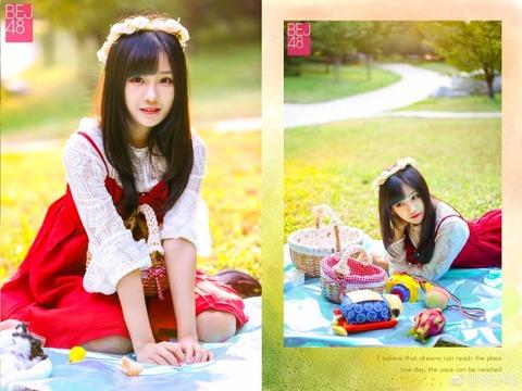 BEJ48 weibo 171122d