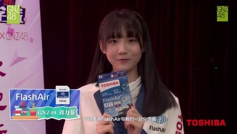 TOSHIBA GNZ48東芝存儲女子学院12