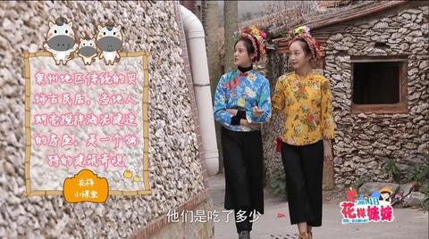 SNH48花樣妹妹ep6h