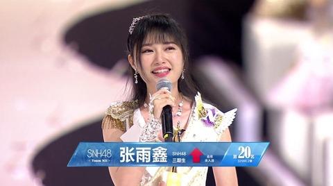 snh48sousen2017v