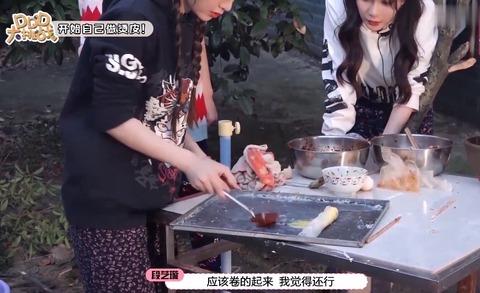 中国アイドル料理